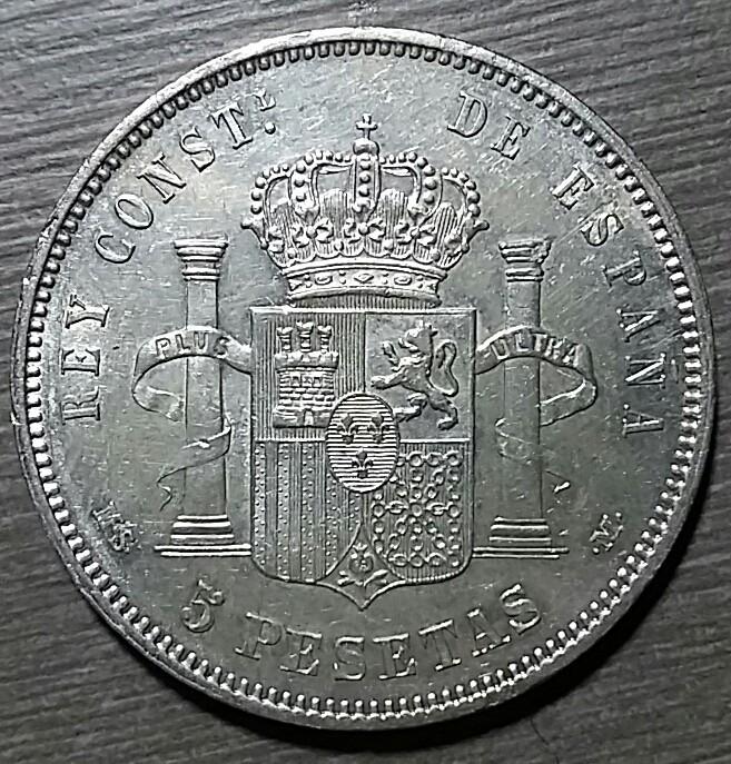 5 pesetas 1885 AXII 1885b10