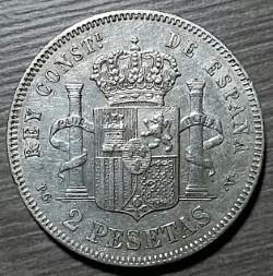 2 pesetas Alfonso XIII 1894 Thumbn14