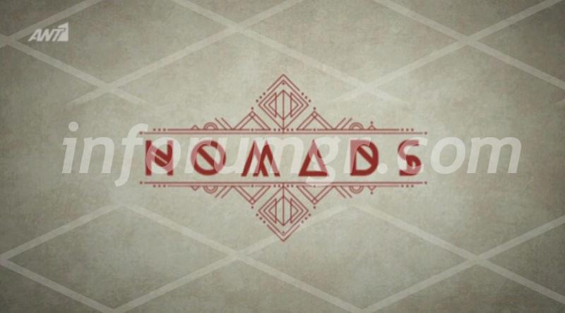 Nomads - Nomads: Επεισόδιο Επικράτεια Nomads10
