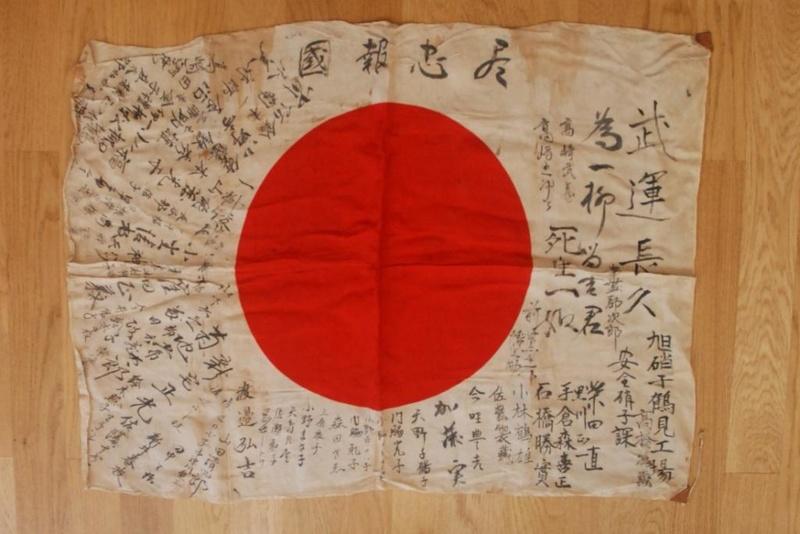 Votre avis sur un hinomaru yosegaki Dsc_1711