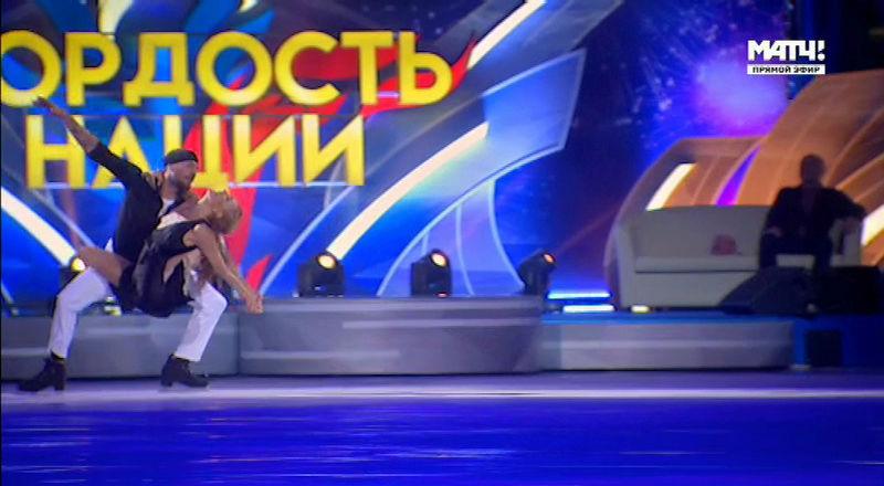 Ледовые шоу-5 - Страница 4 15200913