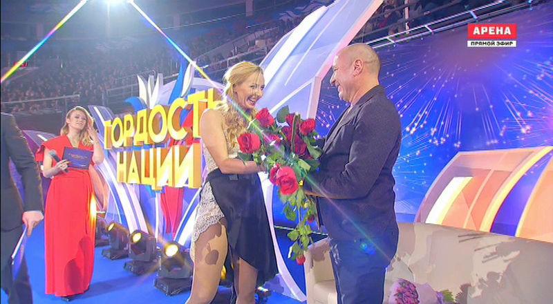 Ледовые шоу-5 - Страница 4 15200914
