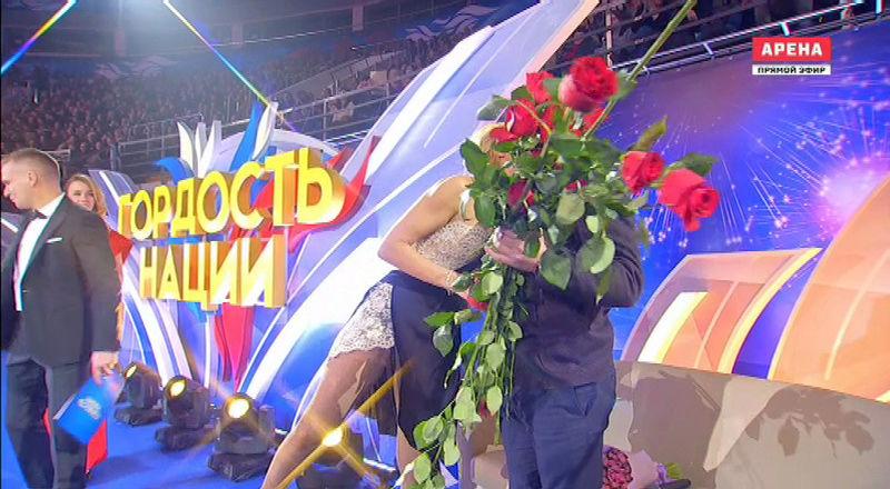 Ледовые шоу-5 - Страница 4 15200915