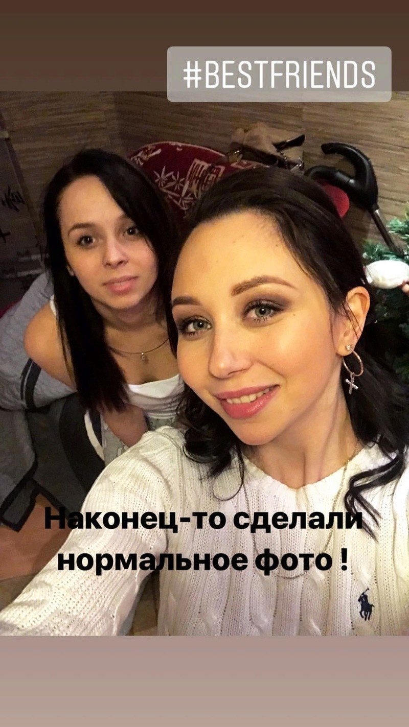 Елизавета Туктамышева -4 & Андрей Лазукин - Страница 26 15201111