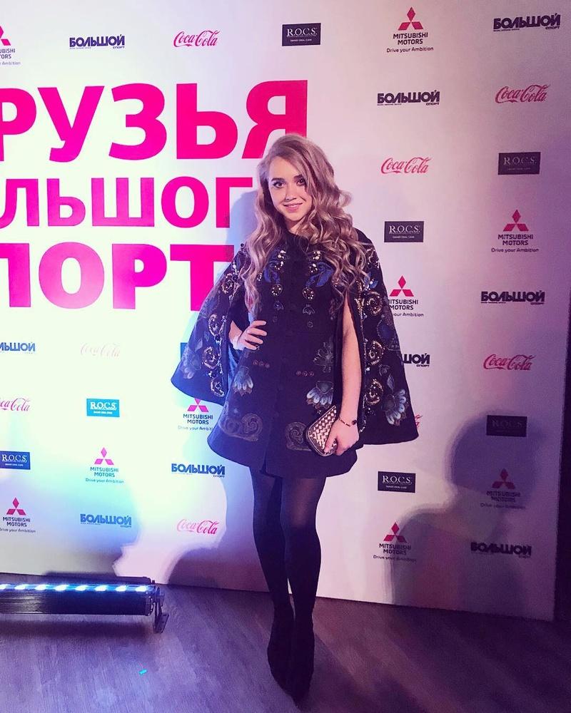 Елена Радионова - 3 - Страница 52 15245912