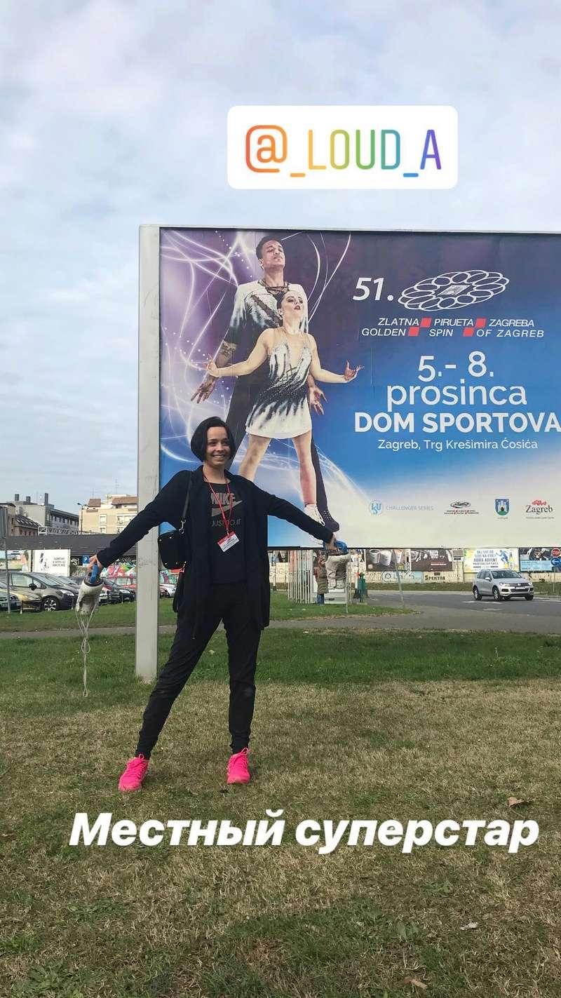Challenger (9) - Golden Spin of Zagreb 2018. 05 - 08 Dec, 2018 Zagreb / CRO 15440110