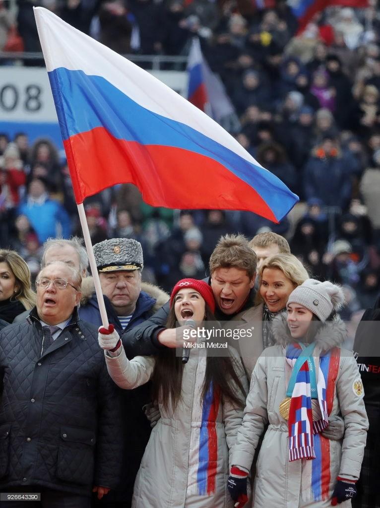 Группа Этери Тутберидзе - ЦСО «Самбо-70», отделение «Хрустальный» (Москва) - Страница 48 169