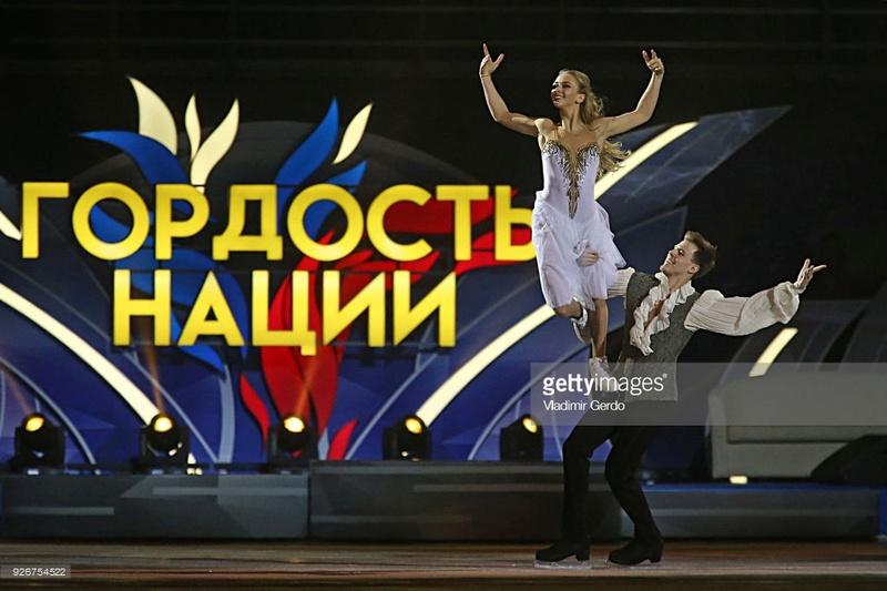 Ледовые шоу-5 - Страница 5 172