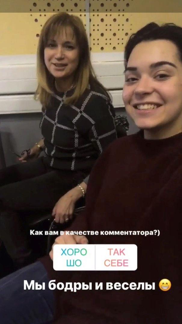 Аделина Сотникова - 2 - Страница 50 246