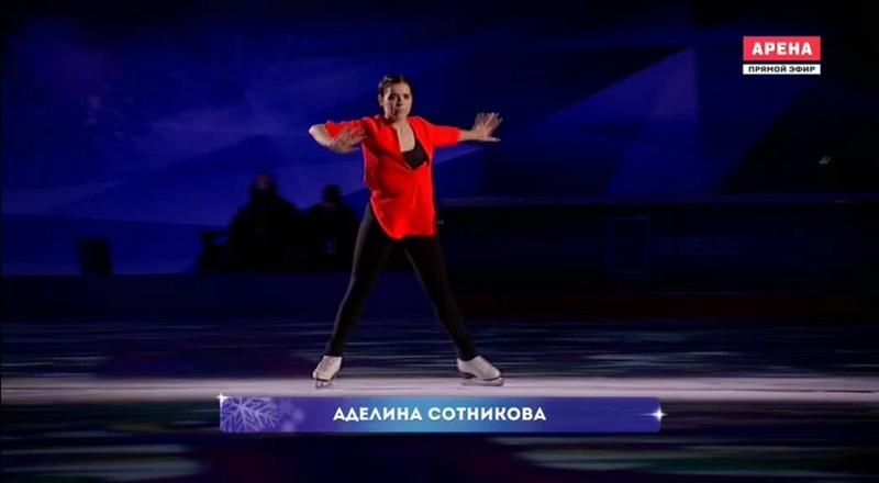 Ледовые шоу-5 - Страница 4 269