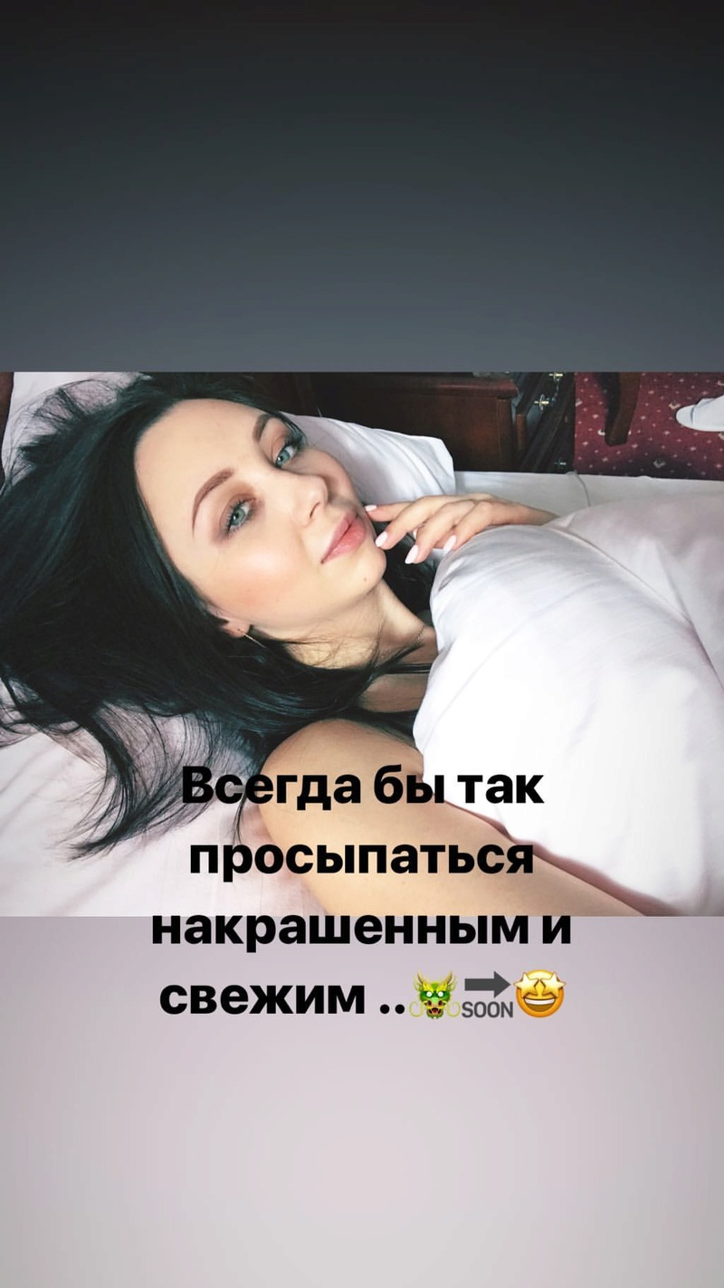 Елизавета Туктамышева -4 & Андрей Лазукин - Страница 27 371