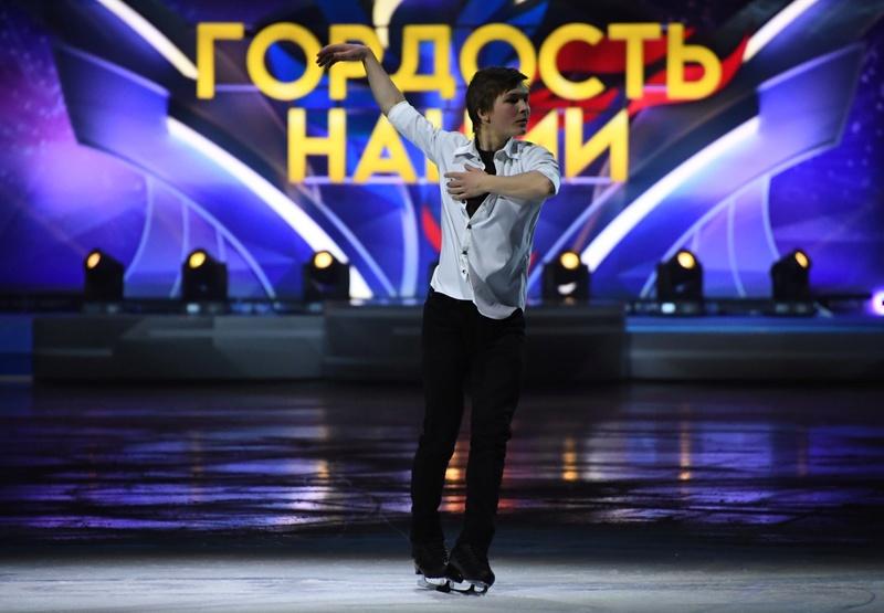 Ледовые шоу-5 - Страница 5 637