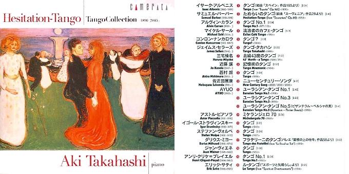 Playlist (129) - Page 17 Aki_ta10