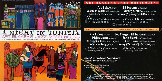 [Jazz] Playlist Art_bl12