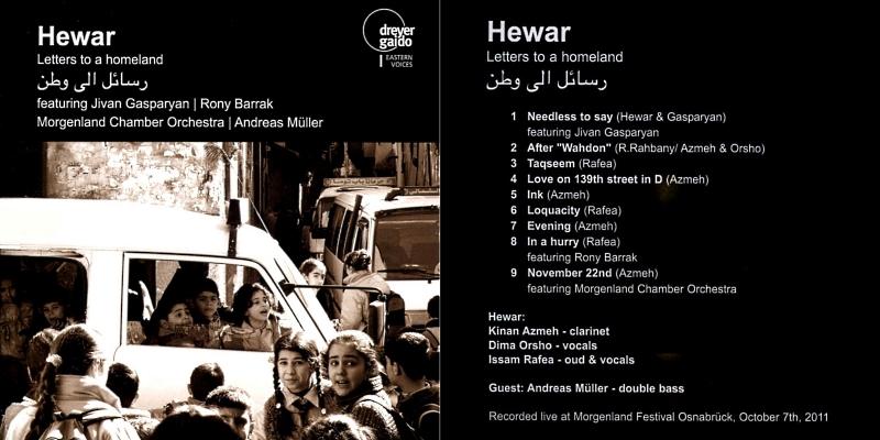[Musiques du monde] Playlist - Page 4 Hewar_10