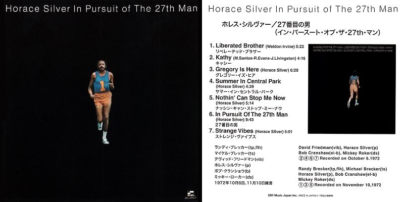[Jazz] Playlist Horace15