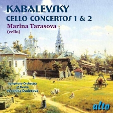 Playlist (130) Kabale13