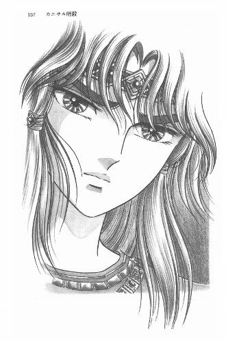 Hit or Miss? Version manga - animé - Page 16 --21
