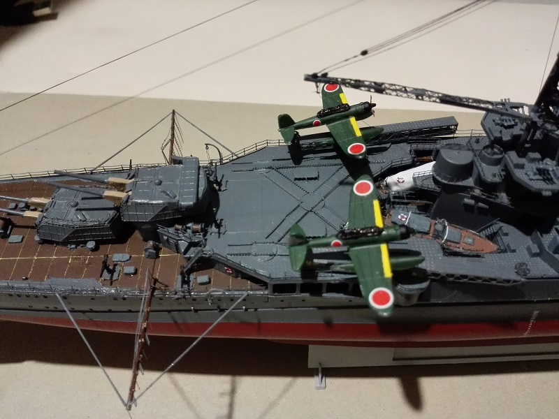 IJN Maya 1944 Japanese Navy Heavy Cruiser a 1/350 de Aoshima Img_2088