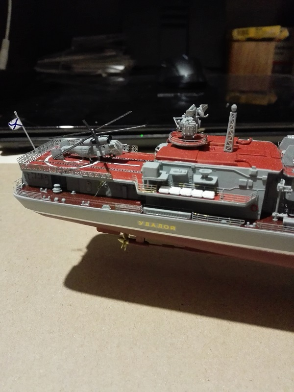 Trumpeter Russian Navy Udaloy a 1/350 Img_2136