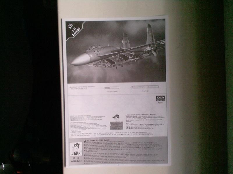 Sukhoi Su-27 / Academy, 1:48 02_10
