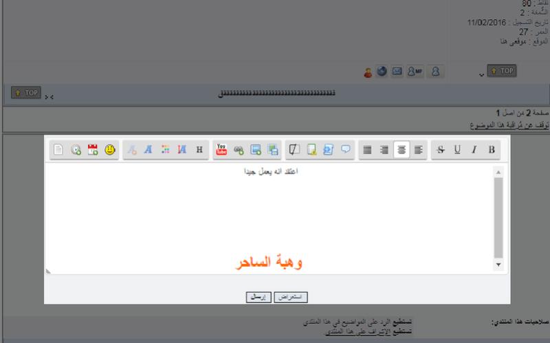 Error in QuickReply JQuery Code  Oooooo10