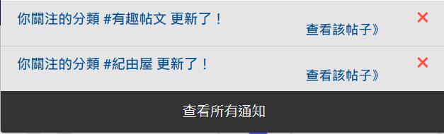 Topics tagged under 教學資訊 on 紀由屋分享坊 Pyo35