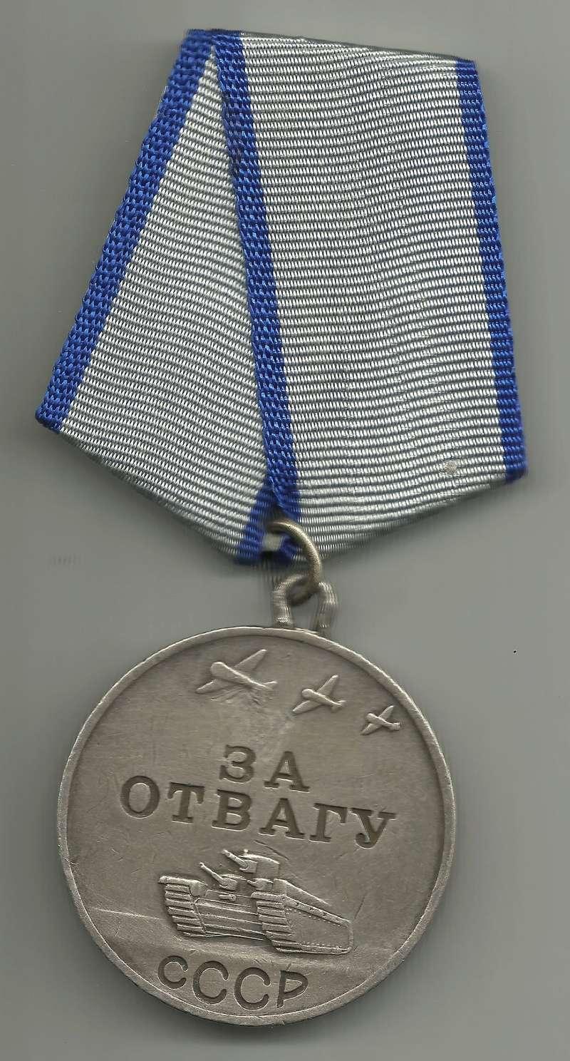 """Médaille soviétique """"Pour le courage"""" (За Отвагу) Medail11"""