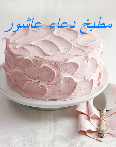 زبدة الفراولة  _oiuo10
