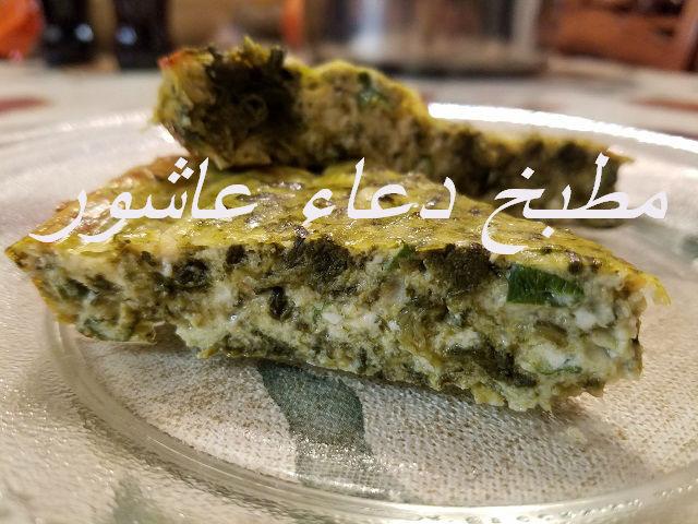 كيش السبانخ  Da_oo10