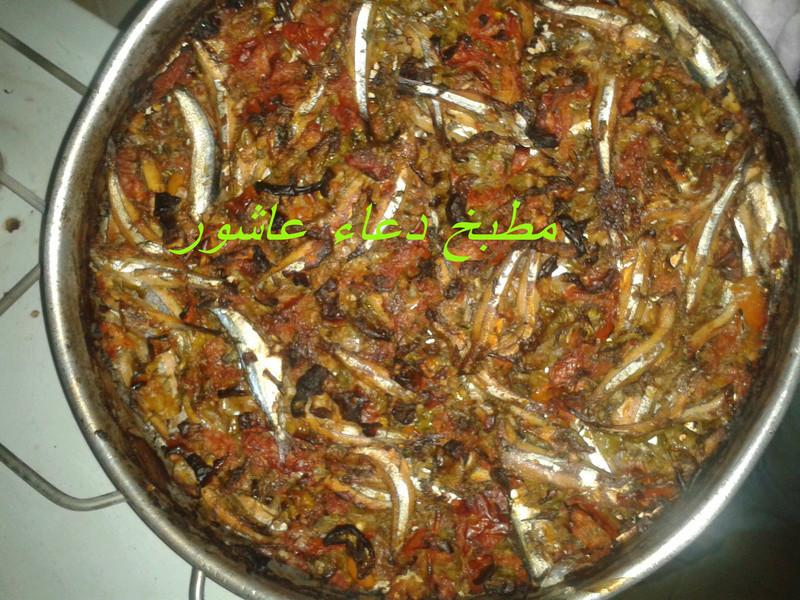 صينية سمك بساريا فى الفرن Eaoa_o10