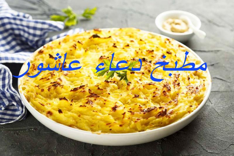 صينية بطاطس بالسمك الفيليه  Eaoa_o12