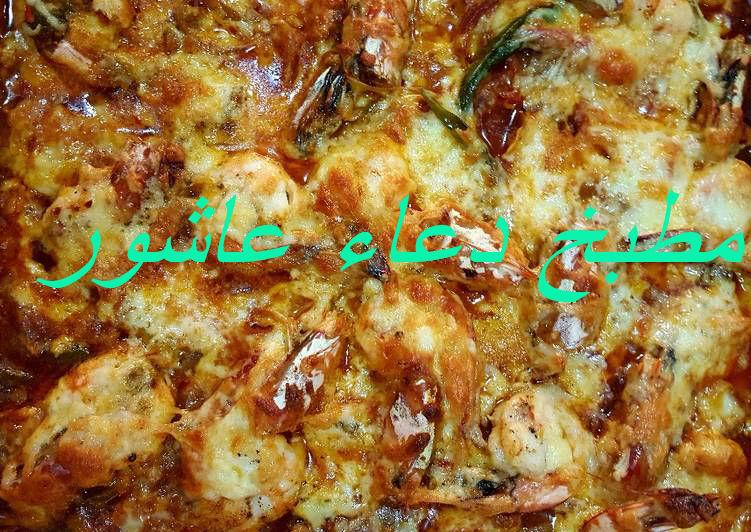 صينية جمبرى بالجبن الشيدر و الموزاريلا Eaoa_o15