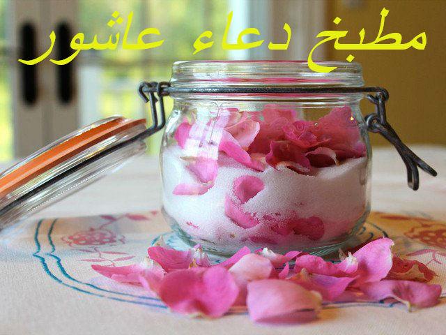 بتلات الورد بالسكر  O_ou_o11