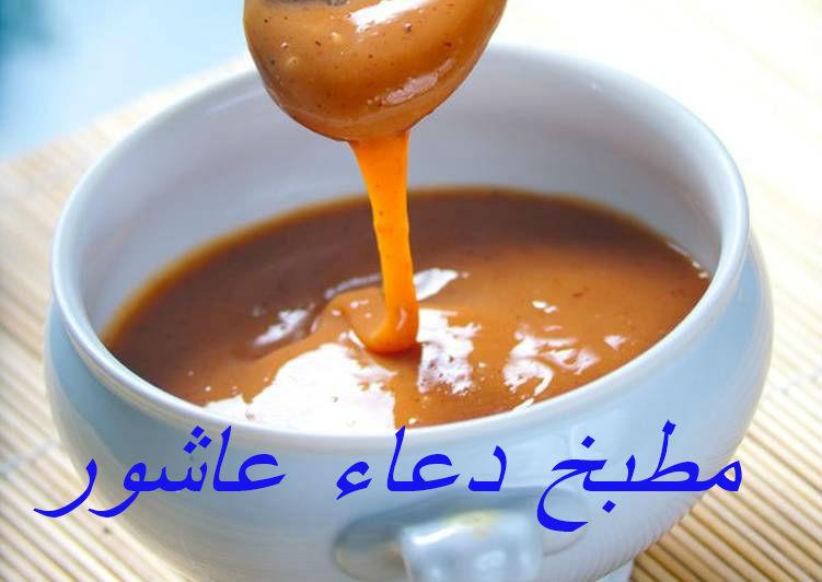 كراميل بالحليب المكثف المحلى  Odoao_10