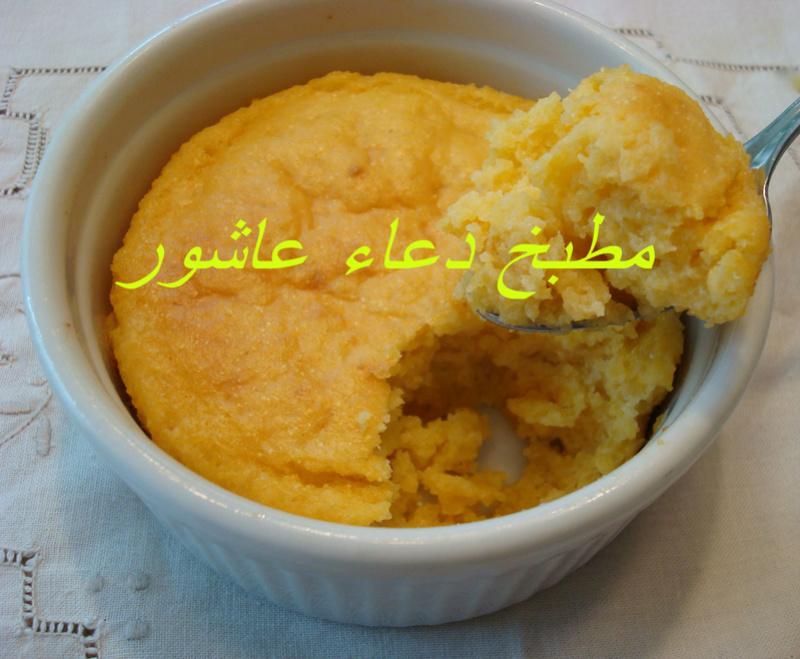 سوفليه بالجزر والجبنة الشيدر Uioau_11