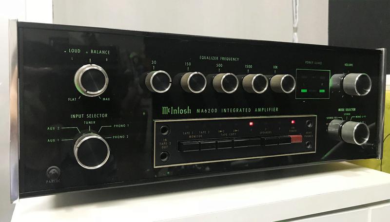 McIntosh MA6200 Integrated Amplifier Img_9910