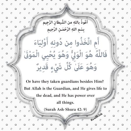 Gems Of The Heart - Shaikh Ibrahim Zidan - Page 2 12210