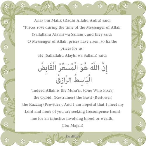 Gems Of The Heart - Shaikh Ibrahim Zidan - Page 2 12710