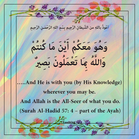 Gems Of The Heart - Shaikh Ibrahim Zidan - Page 2 13211