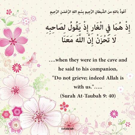 Gems Of The Heart - Shaikh Ibrahim Zidan - Page 2 13310