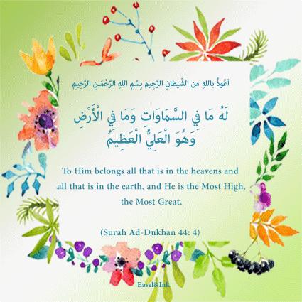 Gems Of The Heart - Shaikh Ibrahim Zidan - Page 2 13410
