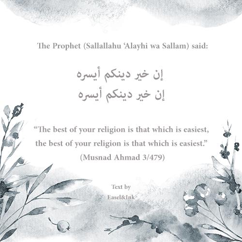 Best of the Best - Dr Muhammad Salah Best1510