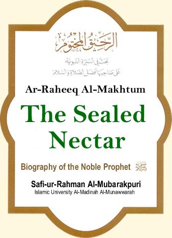 Seerah: Know Your Messenger (Sallallahu Alayhi wa Sallam)  Cover10