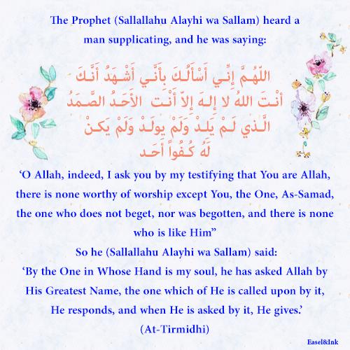 Gems Of The Heart - Shaikh Ibrahim Zidan - Page 2 Dua-as10