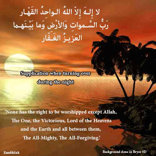 Gems Of The Heart - Shaikh Ibrahim Zidan - Page 2 Duasti10