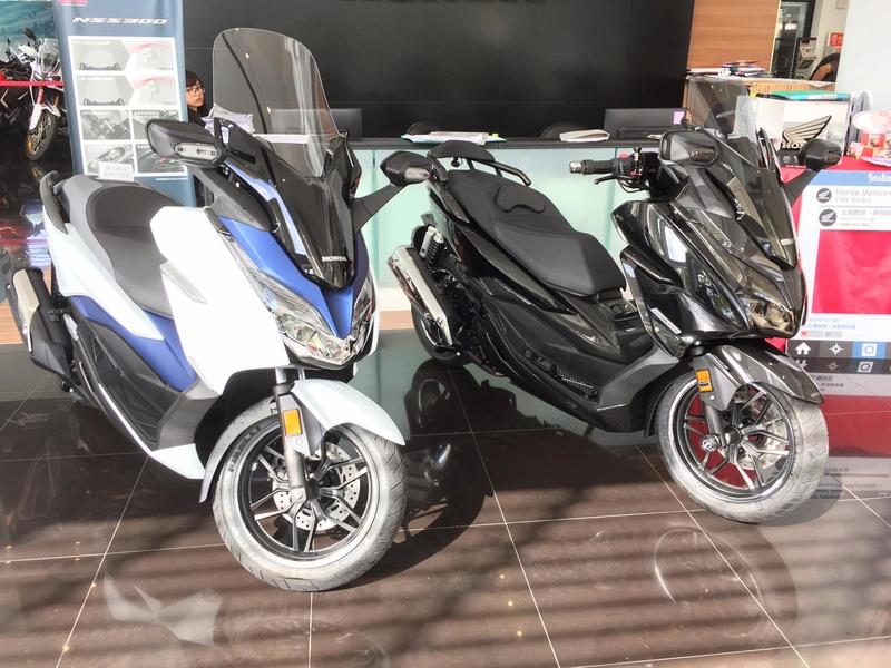 Honda Forza MUGEN 39989010