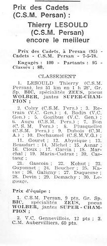 CSM.Persan.BIC. Toute une époque de juin 1974 à......... - Page 6 04427