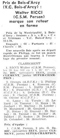 CSM.Persan.BIC. Toute une époque de juin 1974 à......... - Page 6 78_00310