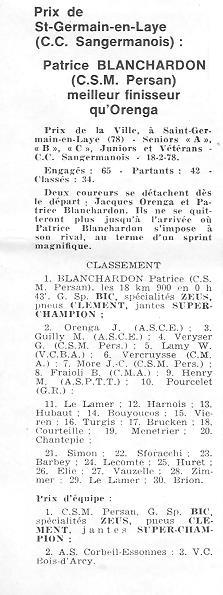 CSM.Persan.BIC. Toute une époque de juin 1974 à......... - Page 6 78_00510